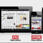 Wiltshire Times: Portrait or Landscape, the WiltshireTimes App lets you read your paper whichever way you want, when you want