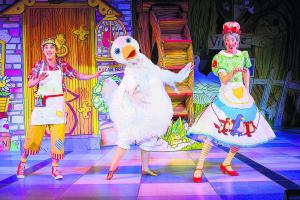 Mother Goose,  Salisbury Playhouse. Until January 10, 2015.