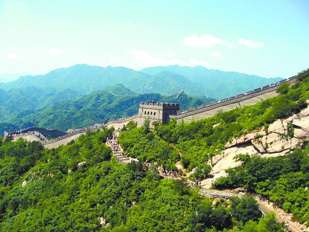 RUH fundraising bid stretches out to Great Wall of China